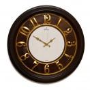 Настенные часы GALAXY 1963 F