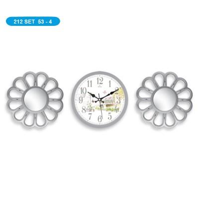 Настенные часы GALAXY 212-SET-53-4