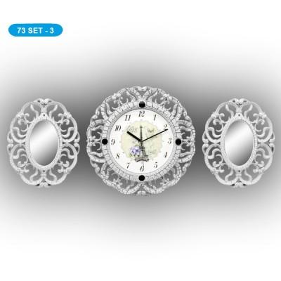 Настенные часы GALAXY 73-SET-3