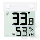 RST 01278 Цифровой оконный термогигрометр на липучке