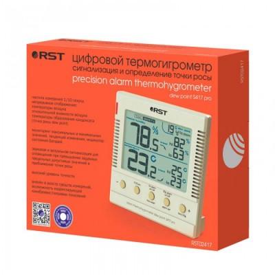 Цифровой термогигрометр психрометр