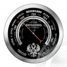 RST 07837  Настенный барометр (Погодник) Meteo Ctrl 37