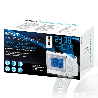 RST 32704 Проекционные часы с радиодатчиком
