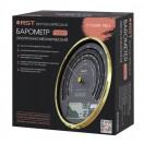 RST 05806 Барометр электромеханический