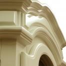 Напольные часы SARS 2089-1161 Ivory
