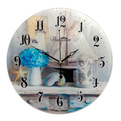 """Настенные часы из стекла Династия 01-074 """"Морской прованс"""""""