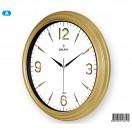 Настенные часы GALAXY 1961 А