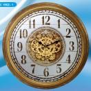 Настенные часы GALAXY C-1962-1